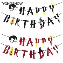 Cartoon Magic Theme Banners Happy Birthday Garland Wall Hanging Bunting Cake Topper Baby Shower Kids Birthday Party Favors Decor