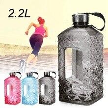 BPA FREI 2.2L Sport Kettle Tragbare Fitnesstraining Picknick Trinkwasserflasche BPA FREI Sport Trinkflasche Outdoor Platz Krug