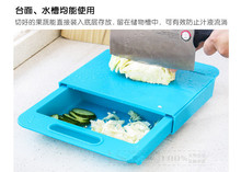 Free Ship Multi-function Creative 3 in 1 Drawer  Plastic Fruits And Vegetables Kitchen Tools Cutting Board Chopping Block