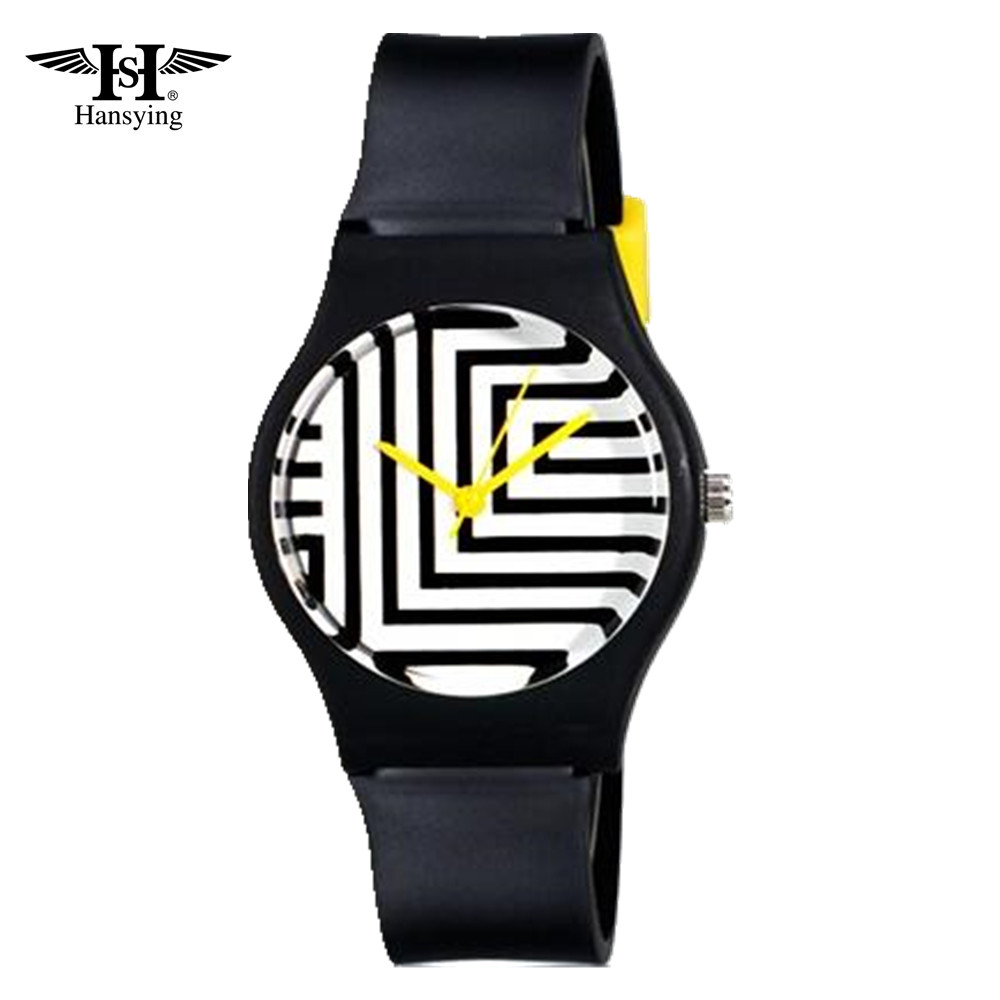 Hansying MiNi Student's Kid's Women 's Stylish Zebra Pattern Design Quartz Wrist Watch