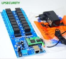 LPSECURITY Timer funkcja USR R16 T pilot 16 łącznik przekaźnikowy 16 kanałowy kontroler, interfejs LAN tcp/ip 16 tablica przekaźnikowa