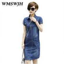 Wmswjh High Quality 2017 Summer Denim Dress Women Clothing Plus Size 3XL Women Denim Dress Elegant Casual Denim Dress WJH013