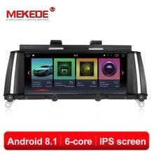 PX6 6 core Android 8.1 car multimedia player per BMW X3 F25 X4 F26 (2010-2013) originale CIC Sistema (2013-2017) Originale NBT Sys