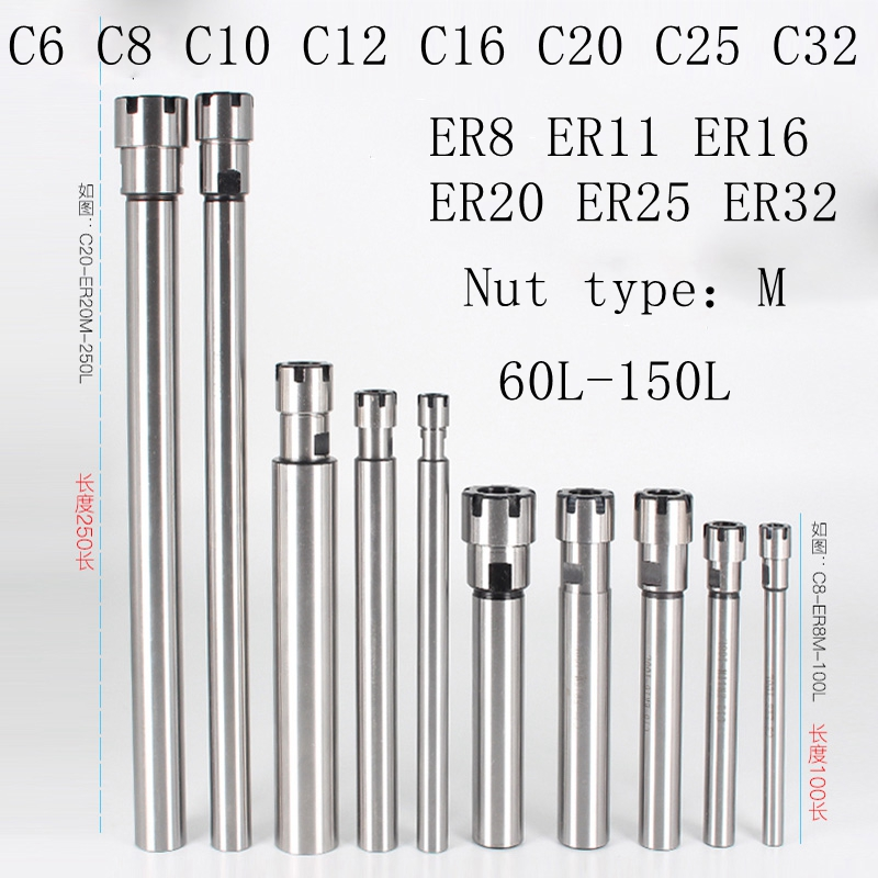 Collet Chuck Holder CNC Milling Lengthen Tool Carrier C6 C8 C10 C12 C16 C20 C25 C32 ER8 ER11 ER16 ER20 ER25 ER32 60L 100L 150L