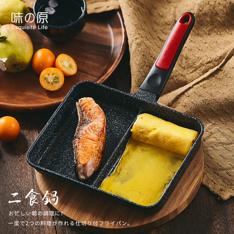 Japanese Multi-function Breakfast Pot Thick Tamagoyaki Small Frying Pan Skillet Omelet Egg Rolled T Non-stick Cooking Steak Pan