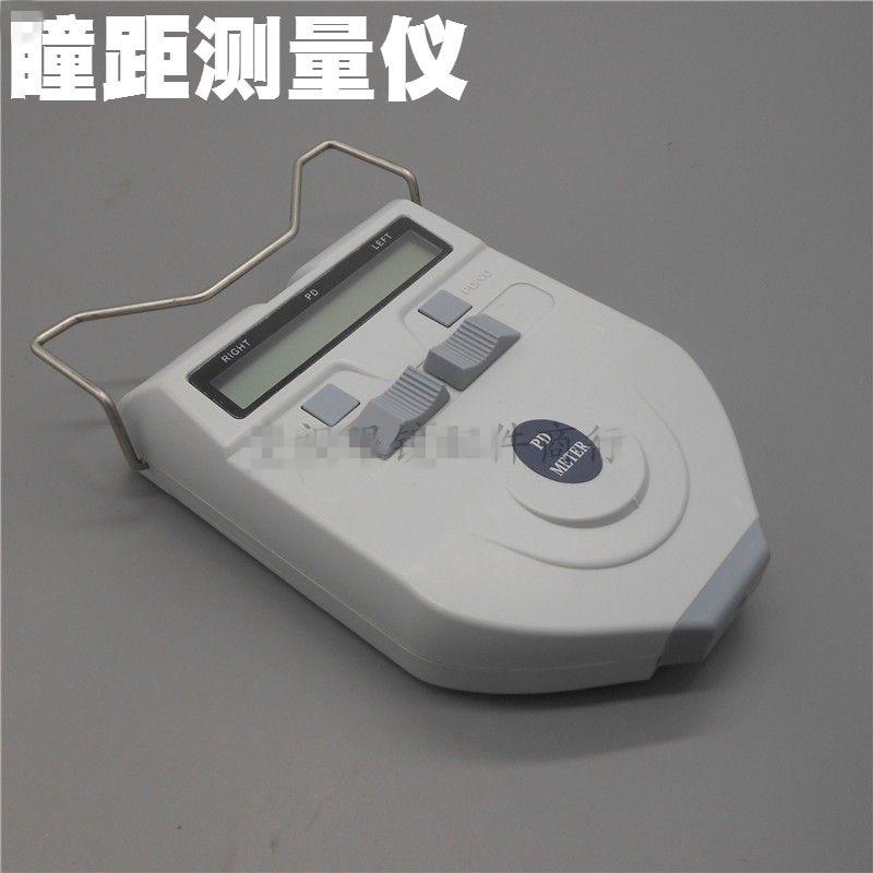 1PCS Digital Pupilometer Optical PD Meter New 45 82mm Total in 0 5mm steps 22 5