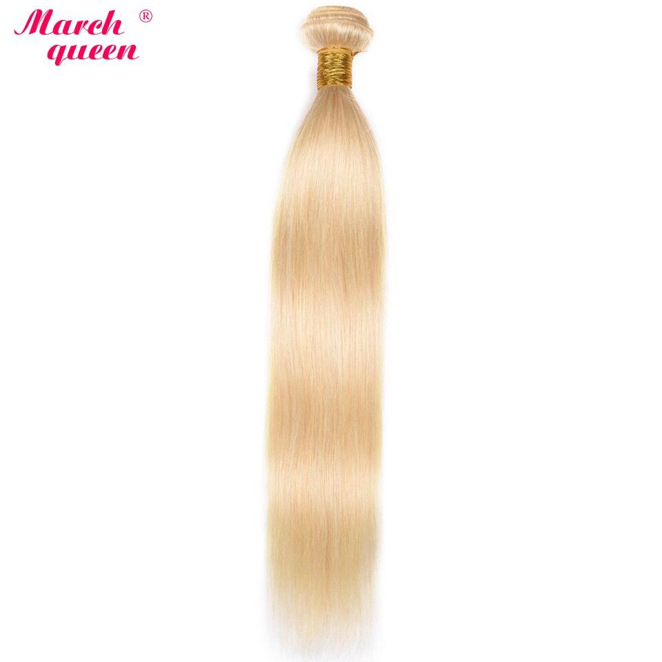 Hair Extensions & Wigs March Queen Peruvian Straight Human Hair Bundles 1 Piece #613 Blonde Hair Weave Non-remy Hair Extensions 10-30 Sale Price Hair Weaves