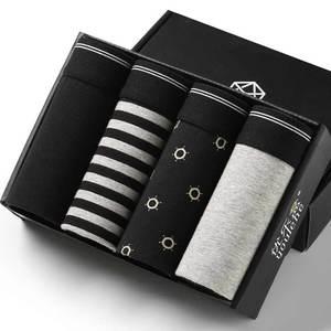 Image 2 - 4 adet/kutu erkek kutulu baksır şort erkek iç çamaşırı seksi kaliteli pamuk külot marka hediye paketi boksör Homme