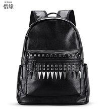 Случайные путешествия рюкзак для мужчин большой емкости Водонепроницаемые сумки мужской ноутбук из искусственной кожи Mochila 2017 рюкзак мужской