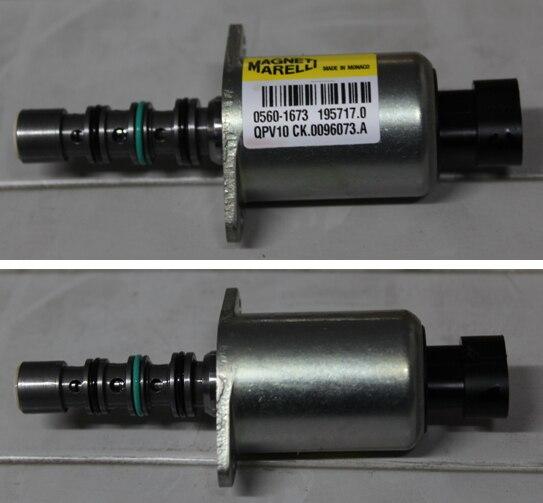 캠 샤프트 제어 밸브 페이저 CHERY A1 QQ TIGGO X1 M1 전자기 밸브 QR512E-1707023