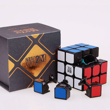 MOYU Weilong GTS 2M 3x3x3 Magnetic Magic Speed Cube Professional Moyu V2M Cubo Magico gts2 Magnets Puzzle Toys For Kids