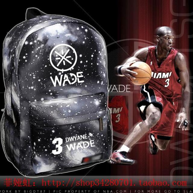 3  Dwyane Tyrone Wade new male and female students College Wind backpack D  Wade schoolbag boys girls BASKETBALL bags youth bag 719a67dc59c69