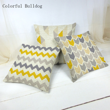Car-covers Grey and Yellow Striped Geometric Cotton Almofada Fundas 45x45Cm and 30*50Cm Square Home Car Seat Decor Cushion Cover