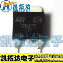 Si  Tai&SH    78M05  TO-252 303  integrated circuit