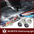 Night Lord 1Bulb Strobe Flash led light7.5W 15smd 1157 BA15SD p21/5w led Rear  Brake lights Parking lamp [  Buy 5 Get 1 Free ]