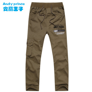 Image 2 - Hot Sales Autumn and Winter Boys Clothing 100% Cotton Baby Casual Trousers Full length Children Sports Pants for Kids 6 15 Years