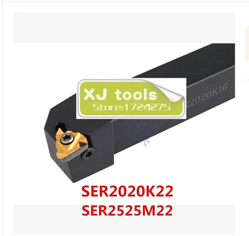 SER2020K22 20×125mm  Lathe Index Threding Turning CNC Tool