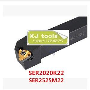 Free shipping 1pcs SER2020K22