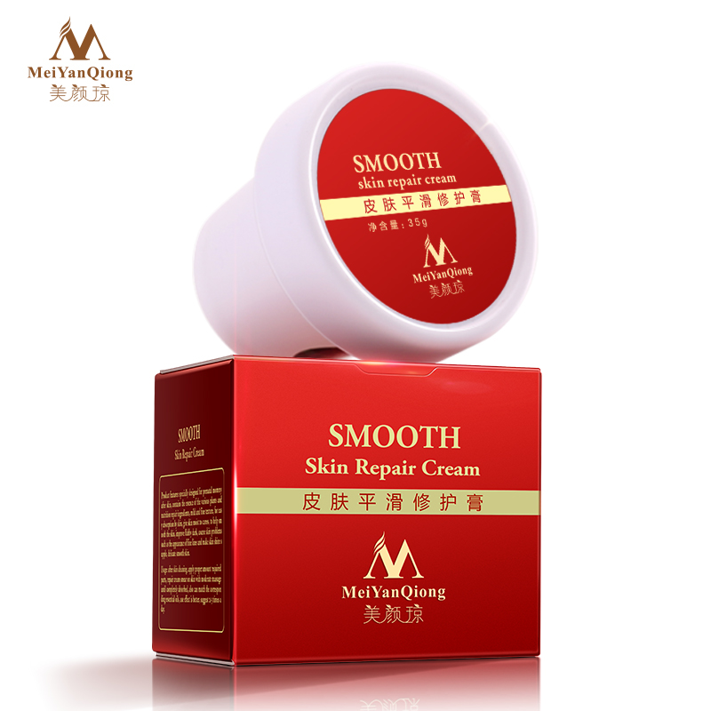 High Quality Smooth Skin Cream For Stretch Marks Scar Removal To Maternity Skin Repair Body Cream Remove Scar Care Postpartum 2