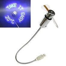 Mini USB Fan Gadgets Flexible Gooseneck LED Light USB Cooling Flashing Temperature Display Fan for PC Laptop Notebook Desktop