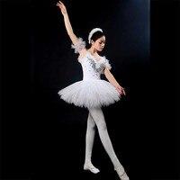 Adult Ballet Skirt New Professional Ballet LEOTARD DANCE SKIRT Tutu Suspenders Little Swan Costume