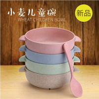 High quality Wheat straw 4 color/set Bowls Spoon Children Round bowl Home Kitchen Tableware Sales