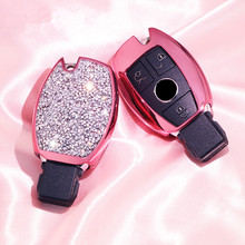 Artificial Crystal key case cover Key case protective shell holder for Mercedes benz A B R G Class GLK GLA w204 W251 W46  Gift