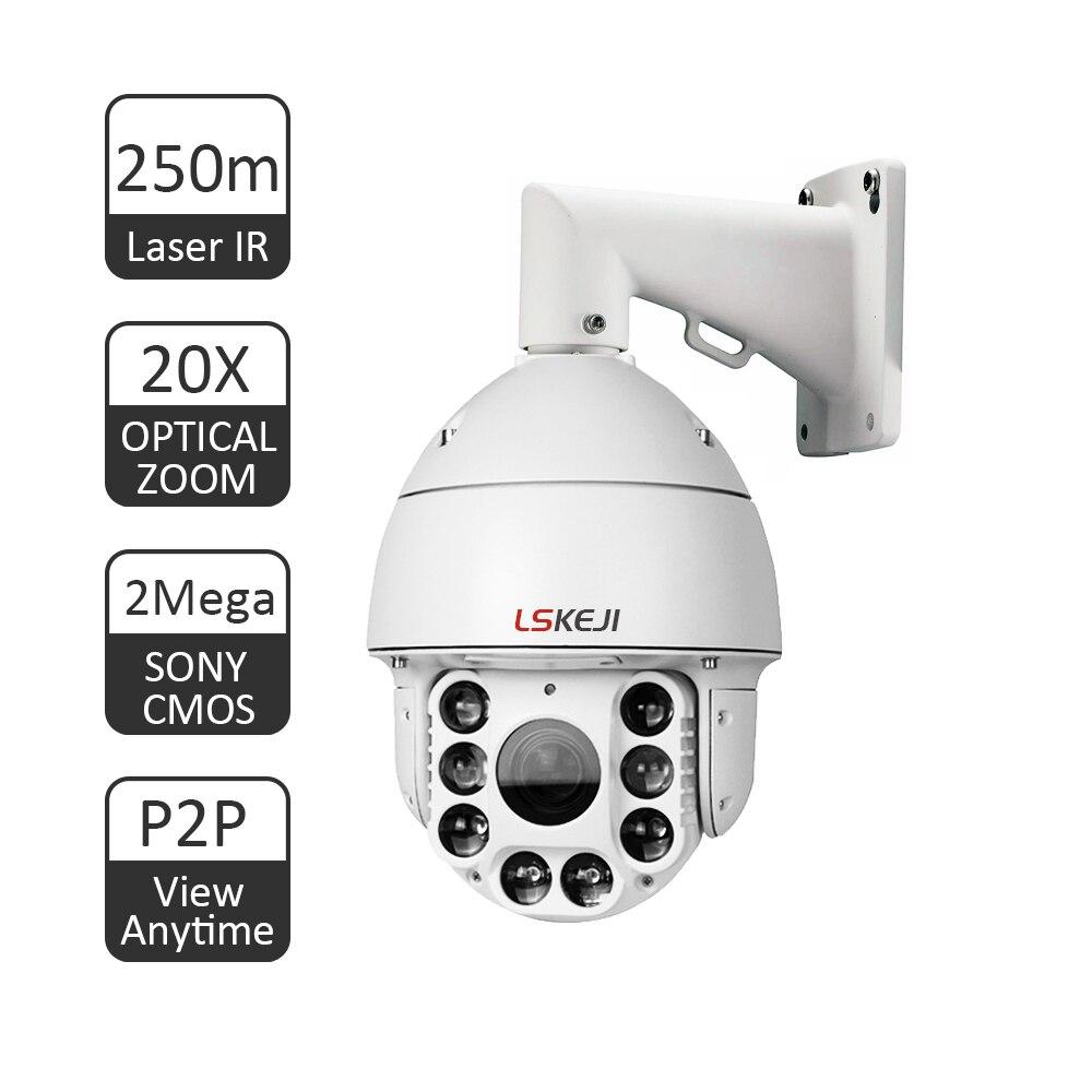 Full HD 2MP 1080P IP PTZ P2P 250m IR Laser high speed dome sony IMX322 20X
