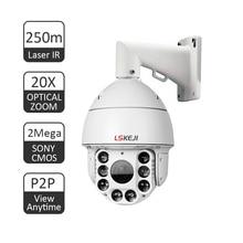 Full HD 2MP 1080 P ip ptz P2P 250 м ИК лазера High Speed Dome Sony IMX322 20X Увеличить Открытый сети ONVIF камеры видеонаблюдения