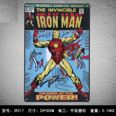 Marvel The Invincible Iron Man Vintage Home Decor Tin Sign Bar Pub Decorative Metal Sign Retro Metal Plate Painting Metal Plaque