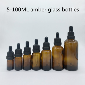 5ml 10ml 15ml 20ml Amber Glass Dropper Bottle, 30ml 50ml 100ml Empty Glass Essential Oil Bottle With Tamper Evident Dropper image