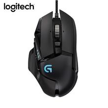 Logitech g502 rgb proteus 스펙트럼 rgb 조정 가능한 게임용 마우스