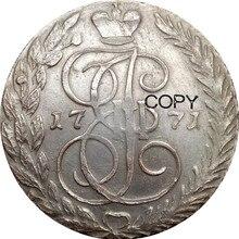 Россия-Империя 1771 EM Catherine II 5 копеек край сетчатый 99% красная медь копия монет