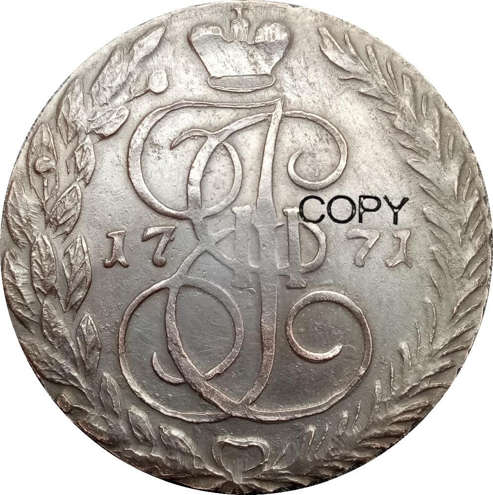 Russia - Empire 1771 EM Catherine II 5 Kopecks Edge Reticulated 99% Red Copper Copy Coins