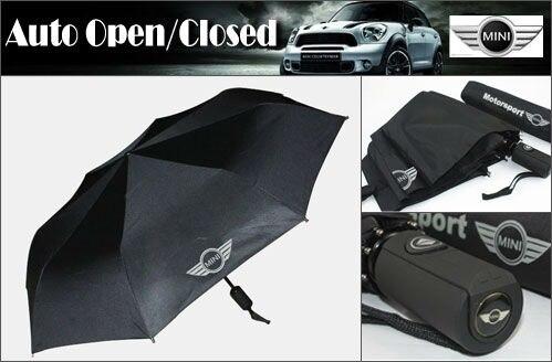Excellent Auto Open Close Folding Umbrella Fit For Mini Cooper Cabrio Clubman Countryman Paceman Roadster