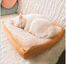 WYZHY Weibo with the cat toast sliced bread cushion anime surrounding pet mat pillow  40cmX40cm