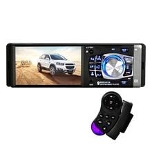 Car MP5 Player 4.1-inch HD LCD Display Radio Audio Support TF Card Bluetooth Hands-free Call FM Radio Car Multimedia Player стоимость