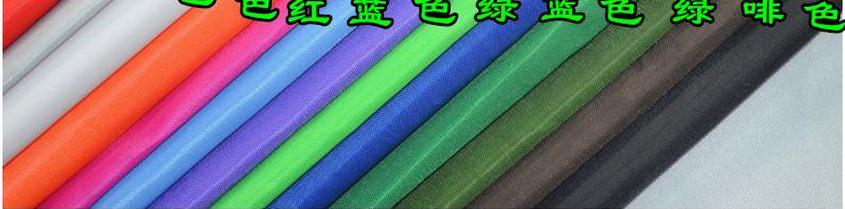 210D Waterproof Oxford Fabric, Tent Material, The Rain Awning, Umbrellas And Backpacks Fabrics.