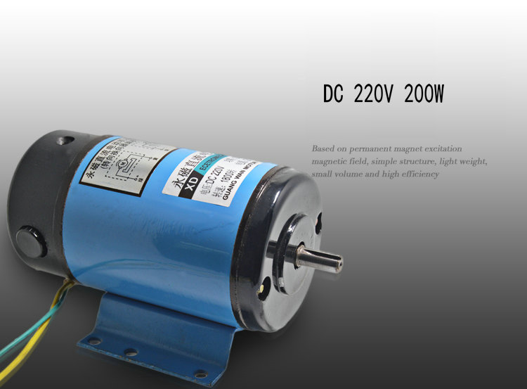 DC220V 200W 1800rpm high-speed permanent magnet motor reversing variable speed mechanical equipment powered DIY Accessories 10 50v 100a 5000w reversible dc motor speed controller pwm control soft start high quality