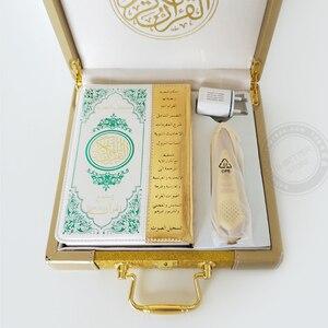 Image 3 - דיגיטלי קוראן עט קורא האסלאמי קוראן ספר קוראן הקדוש קריאת עט מוסלמי קוראן ספר צרפתית אנגלית אורדו ספרדית רוסית אוזבקי