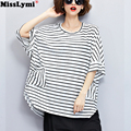 MissLymi 4XL 5XL 6XL Plus Size Women T-shirts 2017 New Spring Summer Short Sleeved Female Irregular Stripe Loose Harajuku Dress