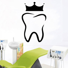 NEW tooth Vinyl Decals Wall Stickers For Kids Rooms Nursery Room Decor Pvc Decorative