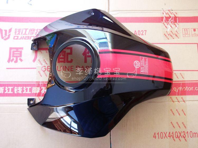 Qiantangjiang 600 бак spillplate топлива 600 топливный бак пластина мотоцикла qianjiang