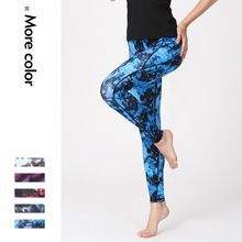 New Outdoor Sports Yoga Printed Nine Minutes Ladys Digital Pants