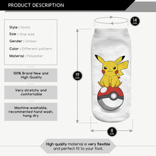Harajuku Pokemon Pikachu Socks | No phone needed