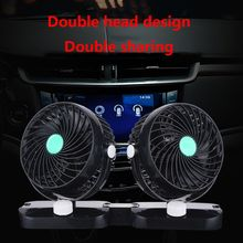12V/24V 360 Degree All-Round Adjustable Car Auto Air Cooling Dual Head Fan Low Noise Accessory