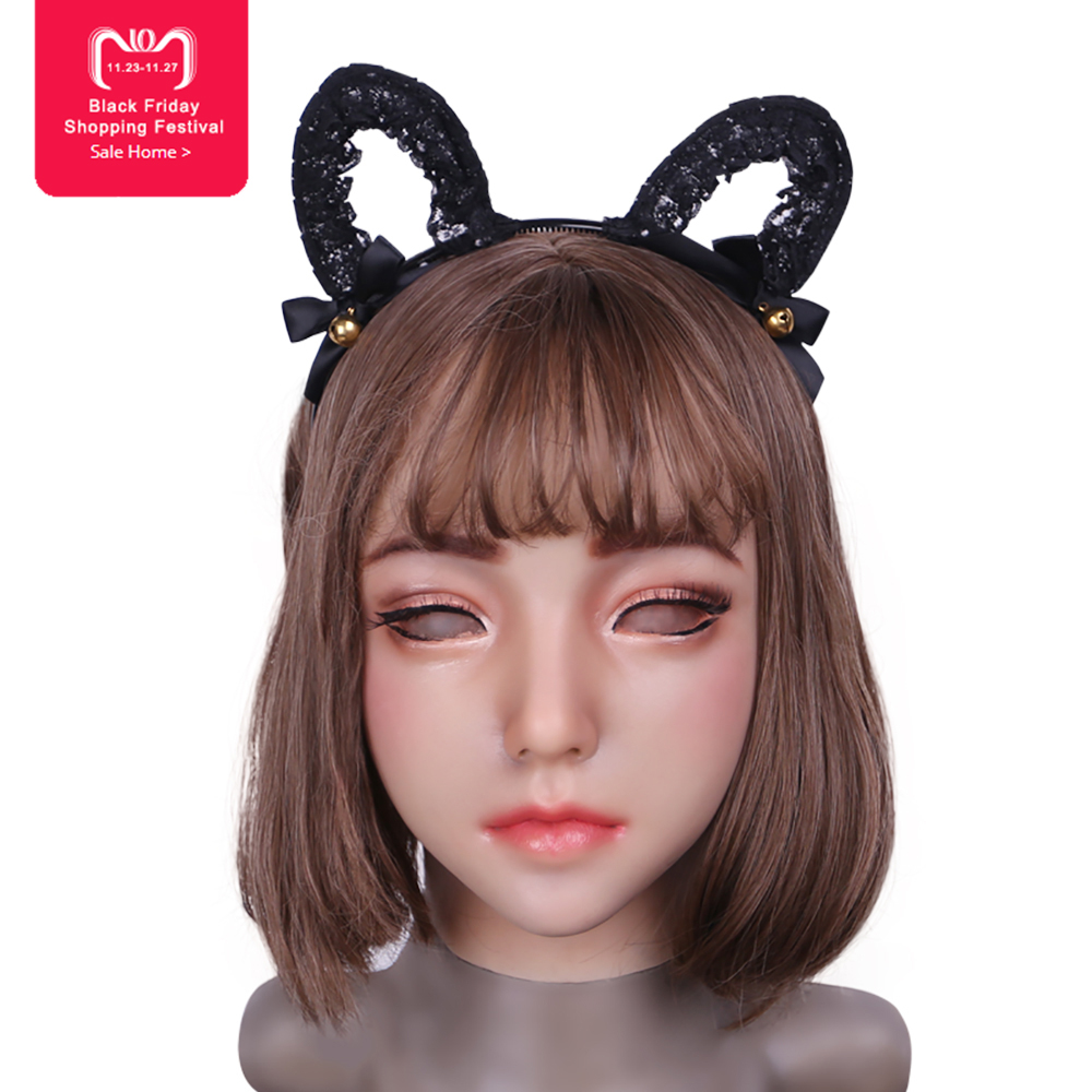 EYUNG 2018 new Emily Doll silicone female mask Suitable for crossdresser Pseudo street drag queen shemale