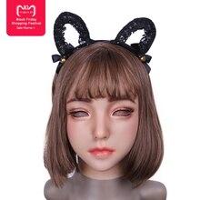EYUNG 2018 Новый Эмили Кукла силиконовая маска для женщин подходит для трансвестита псевдо улица перетащите queen транссексуал косплэй рот открываемый
