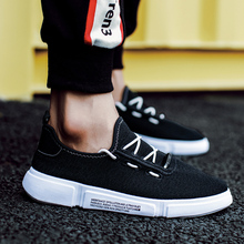 2018 new Mens Comfortable Breathable Mesh Shoes Fashion Casual Men Lightweight  5