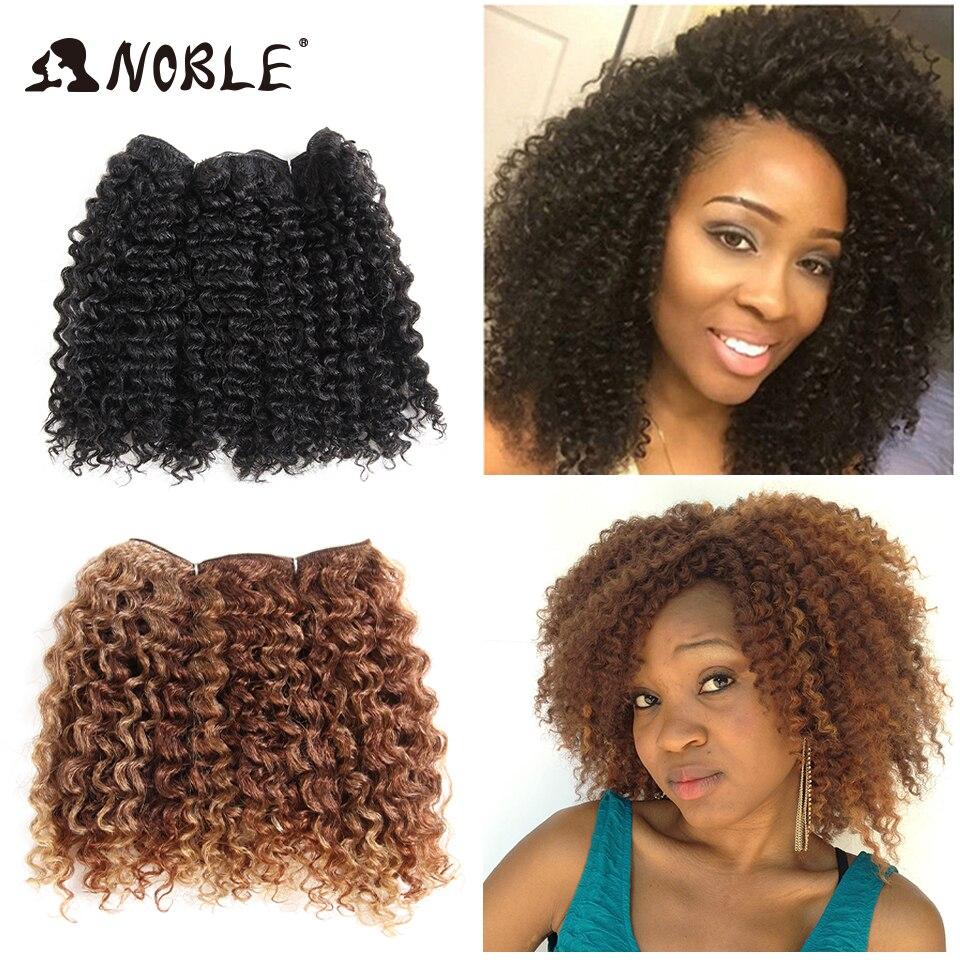 Noble Short Kinky Curly Synthetic Hair 2pcs/lot For Black Women 12inch Kanekalon Hair Weave Bundles120g 1 Pack Free Shipping